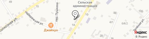 Ломбард Освал на карте Хомутово