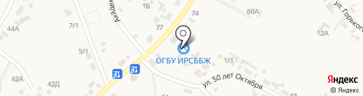 Иркутская районная станция по борьбе с болезнями животных, ОГБУ на карте Хомутово