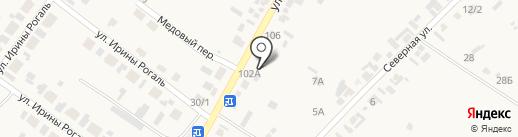 Конфалье на карте Хомутово