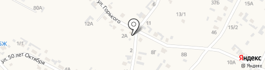 Версаль на карте Хомутово