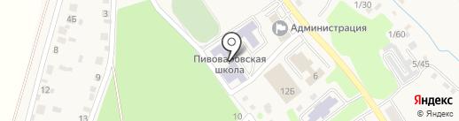 Средняя общеобразовательная школа на карте Пивоварихи