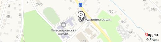 Парикмахерская на ул. Дачная на карте Пивоварихи