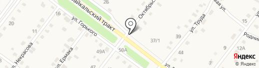 Магазин хозяйственных товаров на карте Большой Речки
