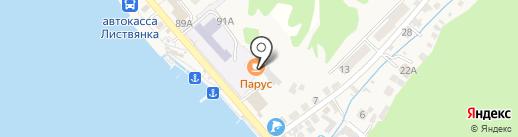 Парус на карте Листвянки
