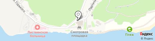 Gold Hotel на карте Листвянки