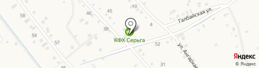 Серьга на карте Гурульбы