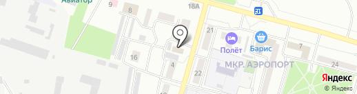 Магазин хозтоваров и автомасел на карте Улан-Удэ