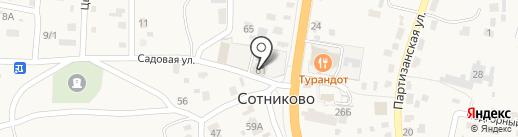 Удобный на карте Сотниково