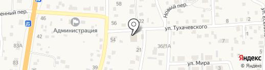 Легранж на карте Сотниково