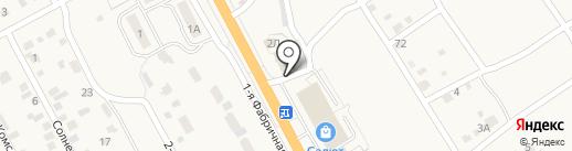 Киоск по продаже муки и кормов на карте Сотниково