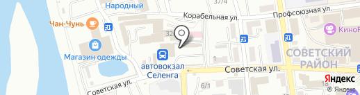 Кафе узбекской и европейской кухни на карте Улан-Удэ