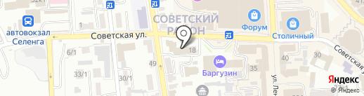 Южный Байкал, ФКУ на карте Улан-Удэ