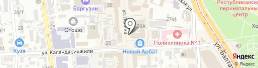 Юридическая канцелярия на карте Улан-Удэ