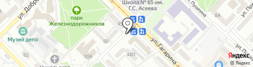 Магазин овощей и фруктов на карте Улан-Удэ