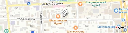 Буузная на карте Улан-Удэ