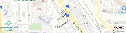 Общественная приемная депутата Улан-Удэнского городского Совета депутатов Иванова С.В. на карте Улан-Удэ