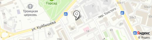 Копировальный центр на карте Улан-Удэ