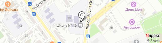 Форвард на карте Улан-Удэ
