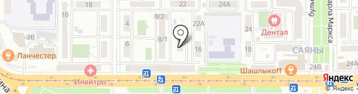 ЧистоFF на карте Улан-Удэ