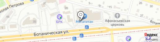 Магазин печатной продукции на карте Улан-Удэ