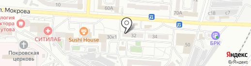 РемонтСити на карте Улан-Удэ