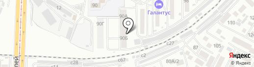 KATRIN на карте Улан-Удэ
