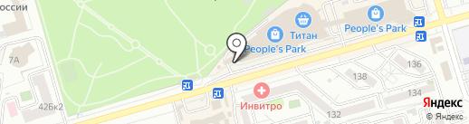 Armelle на карте Улан-Удэ