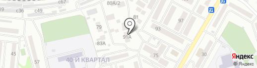 Логос на карте Улан-Удэ