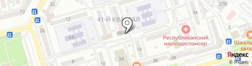 Вкусное Место на карте Улан-Удэ