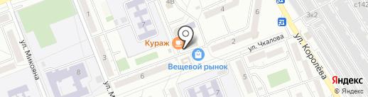 ЗдравСити на карте Улан-Удэ