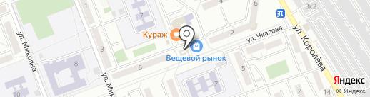 Сотовый на карте Улан-Удэ