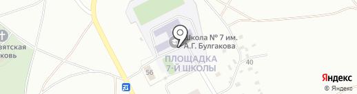 Средняя общеобразовательная школа №7 им. А.Г. Булгакова на карте Читы