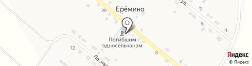Начальная общеобразовательная школа на карте Ерёмино