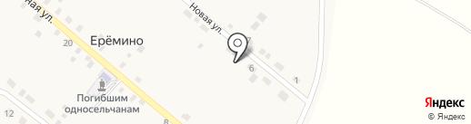 Продуктовый магазин на карте Ерёмино