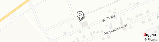 Оптовая компания на карте Читы