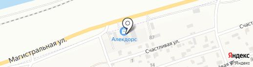Алекдорс на карте Читы