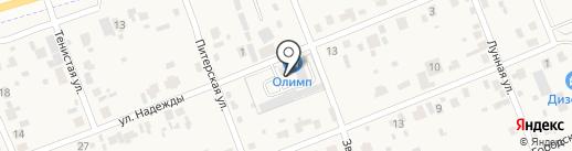 Олимп-Кенон на карте Засопки