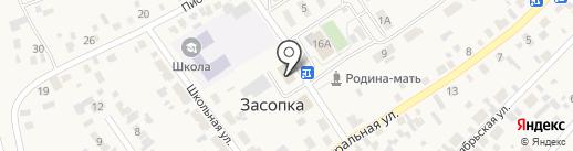 Комфорт на карте Засопки
