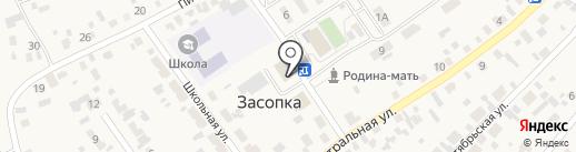 Амбулатория на карте Засопки