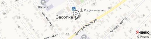 Магазин хозтоваров на карте Засопки