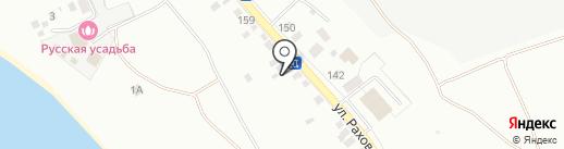 PIT-STOP на карте Читы