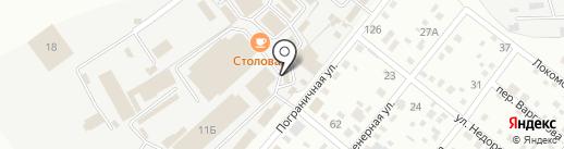Магазин канцелярских товаров на карте Читы