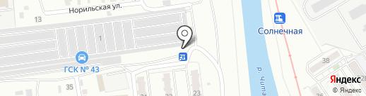 Гаражно-строительный кооператив №43 на карте Читы