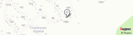 Многопрофильная компания на карте Читы