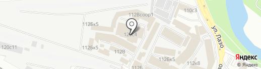 Оптовая организация на карте Читы