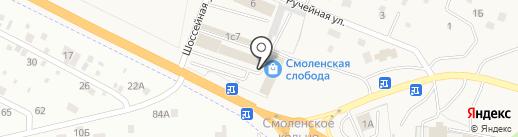 Интех на карте Смоленки
