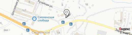 Магазин мясных изделий на карте Смоленки