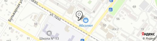 Faberlic на карте Читы