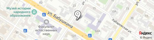 Сеть авиакасс на карте Читы