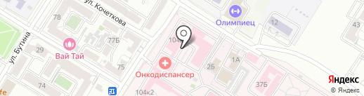 Забайкальский краевой онкологический диспансер на карте Читы